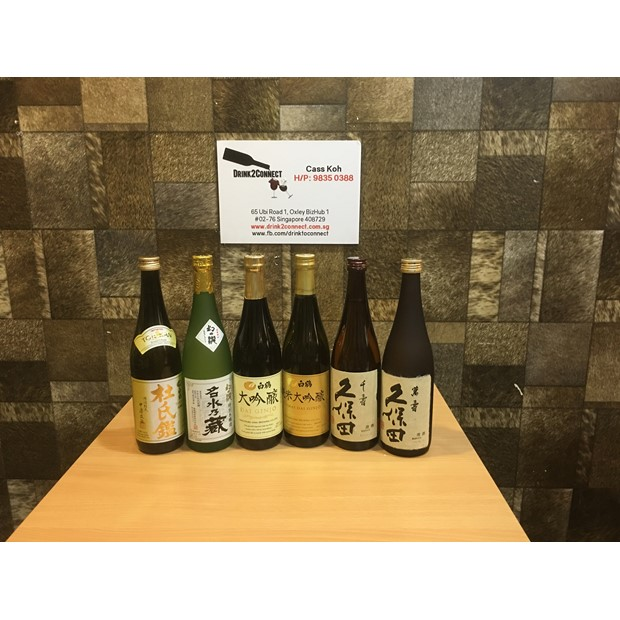 April 6, 2018 - Free Sake Tasting Event with Pot Luck by Drink2Connect.