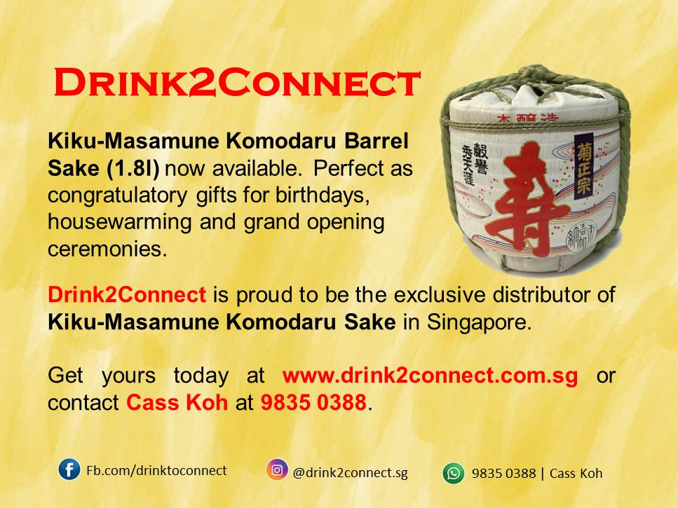 Kiku-Masamune - the perfect complement to any cuisine and the perfect gift for your love ones